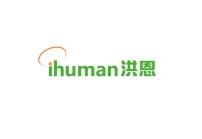 (PRNewsfoto/iHuman Inc.)