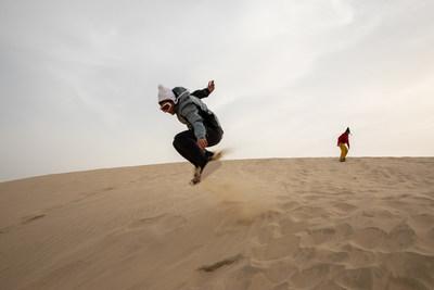 Qatar National Tourism Council