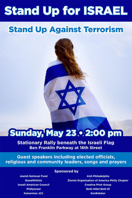 Stand Up For Israel Rally
