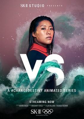 Surfer Mahina Maeda in SK-II STUDIO's 'VS' Series