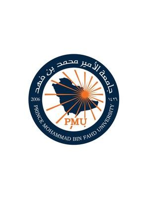 Revolutionizing Higher Education (PRNewsfoto/Prince Mohammad Bin Fahd University (PMU))